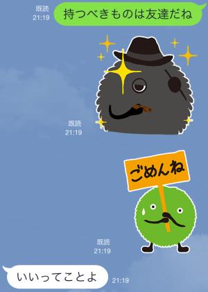 【隠しスタンプ】スーモのゆかいな日常 スタンプ(2015年03月30日まで) (7)