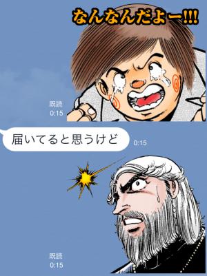 【アニメ・マンガキャラクリエイターズ】ブラック・エンジェルズ スタンプ (5)