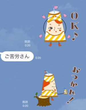 【シリアルナンバー】動く!ミス・カフェオ〜レスタンプ(2015年06月15日まで) (12)