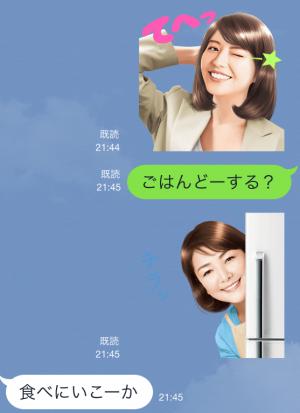 【動く限定スタンプ】ゆうちょオリジナルスタンプ(2015年03月30日まで) (8)