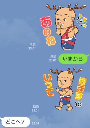 【ご当地キャラクリエイターズ】せんとくん 公式スタンプ (3)