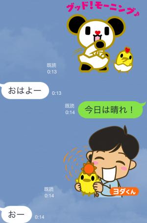 【隠しスタンプ】グッド!モーニング スタンプ(2015年09月23日まで) (8)