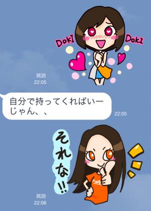 【芸能人スタンプ】ソーシャルアイドルnotall スタンプ (5)