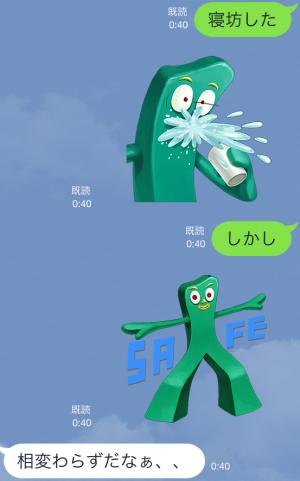 【アニメ・マンガキャラクリエイターズ】【粘土のスタンプ】ガンビー スタンプ (4)