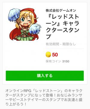 【ゲームキャラクリエイターズスタンプ】『レッドストーン』キャラクタースタンプ (1)
