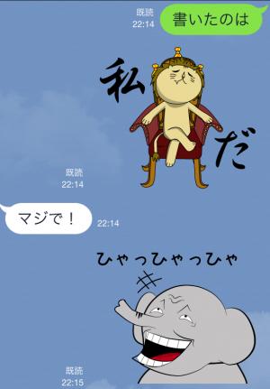 【ゲームキャラクリエイターズスタンプ】おりげっちゅ! ニクかわスタンプ (8)