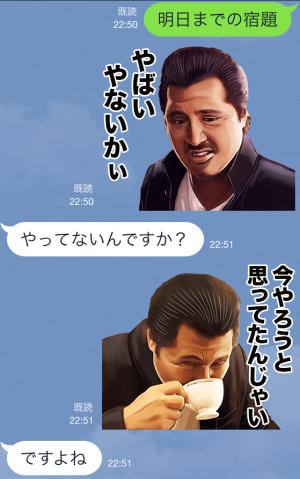 【芸能人スタンプ】竹内力 第二弾 スタンプ (7)