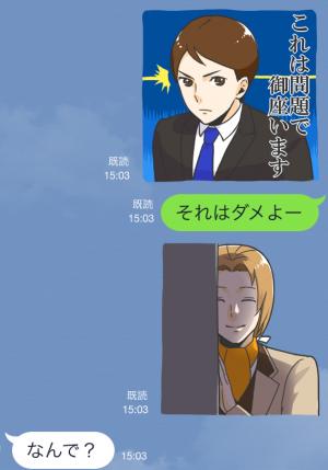 【ゲームキャラクリエイターズスタンプ】VitaminX スタンプ (7)