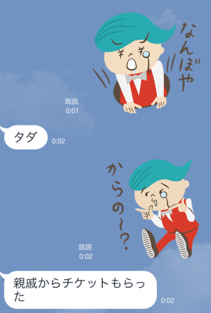 【隠しスタンプ】動かない!関西弁の鑑定少年♪ なん坊や スタンプ(2015年06月10日まで) (9)