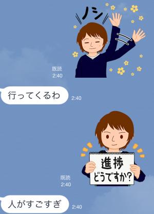 【隠しスタンプ】ローソンクルー♪あきこちゃんのお兄ちゃん スタンプ (8)