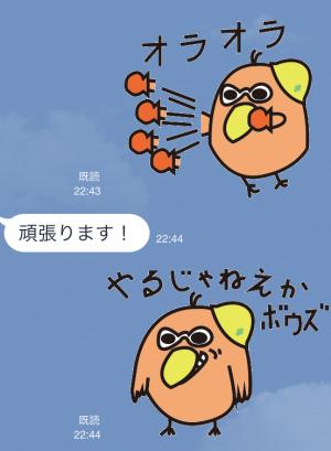 【企業マスコットクリエイターズ】土建バード スタンプ (4)