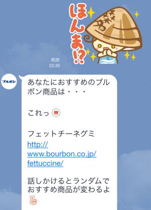 【隠しスタンプ】プチクマスタンプ第2弾! スタンプ(2015年05月25日まで) (6)