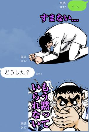【アニメ・マンガキャラクリエイターズ】ブラック・エンジェルズ スタンプ (9)