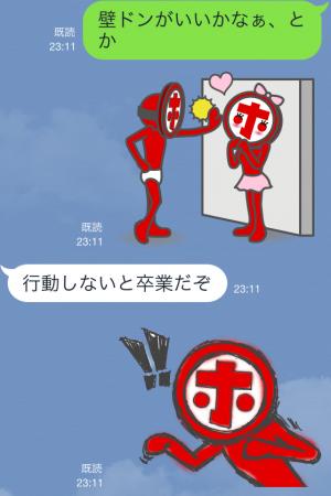 【テレビ番組企画スタンプ】ホンマでっか!?TVスタンプ (7)