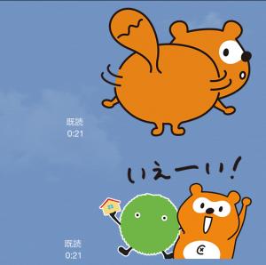 【隠しスタンプ】リクルートキャラ×ポンタ スタンプ(2015年06月04日まで) (6)
