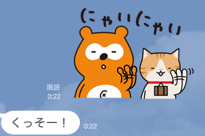 【隠しスタンプ】リクルートキャラ×ポンタ スタンプ(2015年06月04日まで) (8)