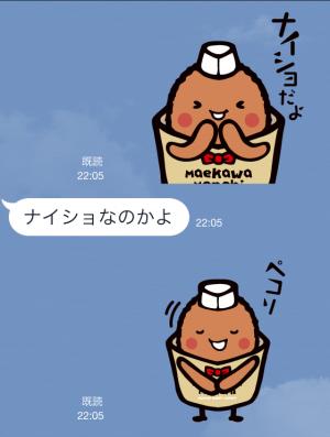 【ご当地キャラクリエイターズ】前川メンチくん スタンプ (5)