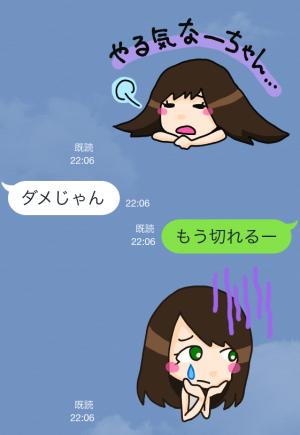 【芸能人スタンプ】ソーシャルアイドルnotall スタンプ (6)