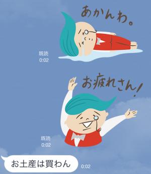 【隠しスタンプ】動かない!関西弁の鑑定少年♪ なん坊や スタンプ(2015年06月10日まで) (10)