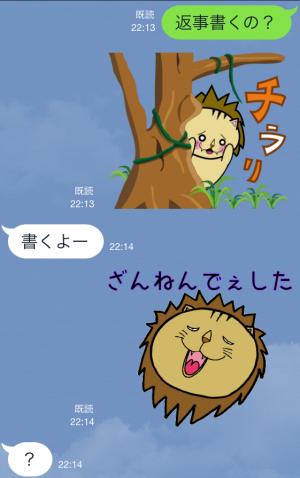 【ゲームキャラクリエイターズスタンプ】おりげっちゅ! ニクかわスタンプ (7)