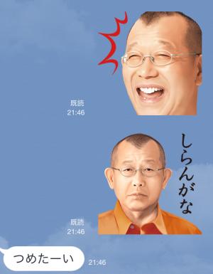 【動く限定スタンプ】ゆうちょオリジナルスタンプ(2015年03月30日まで) (10)