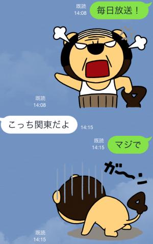【テレビ番組企画スタンプ】らいよんチャン スタンプ (6)