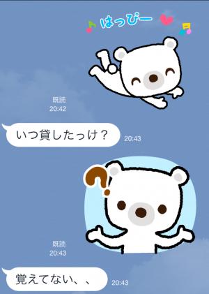 【動く限定スタンプ】動く!白くまヨーシャ スタンプ(2015年04月06日まで) (11)
