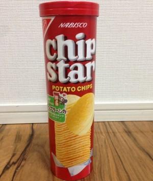 【シリアルナンバー】チップスターチェブラーシカ限定スタンプ(2015年08月17日まで) (1)