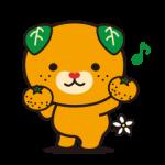 【ご当地キャラクリエイターズ】愛媛県イメージアップキャラクターみきゃん スタンプ