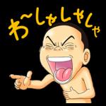 【公式スタンプ】動く!浦安鉄筋家族 スタンプ