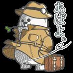 【隠しスタンプ】第3弾!しろくまのお医者さん シロピー スタンプ(2015年06月15日まで)