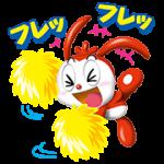 【隠しスタンプ】3Dコラショスタンプ(2015年05月21日まで)