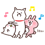 【無料スタンプ速報】白戸家お父さん×カナヘイ コラボスタンプ(2015年04月06日まで)