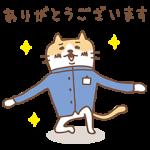 【隠しスタンプ】進研ゼミ『高校講座』スタンプ(2015年05月21日まで)