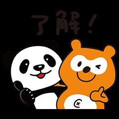 【無料スタンプ速報:隠しスタンプ】リクルートキャラ×ポンタ スタンプ(2015年06月04日まで)