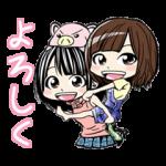 【テレビ番組企画スタンプ】洲崎西スタンプ