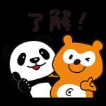 【隠しスタンプ】リクルートキャラ×ポンタ スタンプ(2015年06月04日まで)