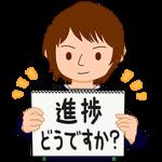 【無料スタンプ速報:隠しスタンプ】ローソンクルー♪あきこちゃんのお兄ちゃん スタンプ