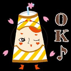 【無料スタンプ速報:シリアルナンバー】動く!ミス・カフェオ〜レスタンプ(2015年06月15日まで)
