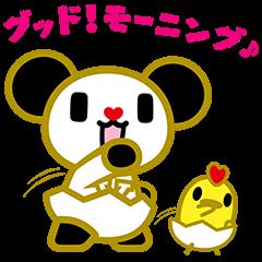 【無料スタンプ速報:隠しスタンプ】グッド!モーニング スタンプ(2015年09月23日まで)