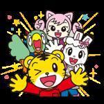 【無料スタンプ速報】動く♪しまじろう スタンプ(2015年03月24日まで)
