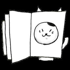 【動く限定スタンプ】ラーニングパーク「どうぶつぶっく」 スタンプ(2015年04月13日まで)