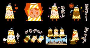【シリアルナンバー】動く!ミス・カフェオ〜レスタンプ(2015年06月15日まで)