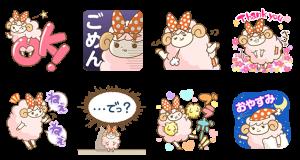 【無料スタンプ速報】夢みる アモメリー スタンプ(2015年05月28日まで)
