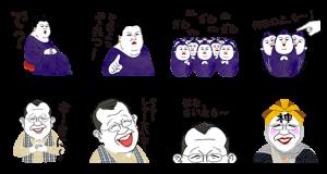 【限定スタンプ】TOYOTOWN 第7弾 スタンプ(2015年03月30日まで)
