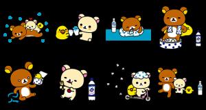 【シリアルナンバー】「カルピス」ブランド×リラックマ スタンプ(2015年06月01日まで)