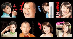 【動く限定スタンプ】ゆうちょオリジナルスタンプ(2015年03月30日まで)