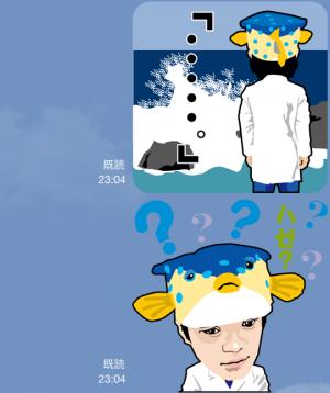 【芸能人スタンプ】さかなクン スタンプ (5)
