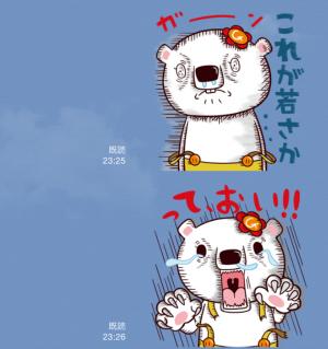 【大学・高校マスコットクリエイターズ】軍手ィオリジナルキャラクター『ぐんちぃ』 スタンプ (4)