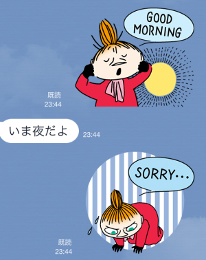 【公式スタンプ】リトルミイ スタンプ (3)